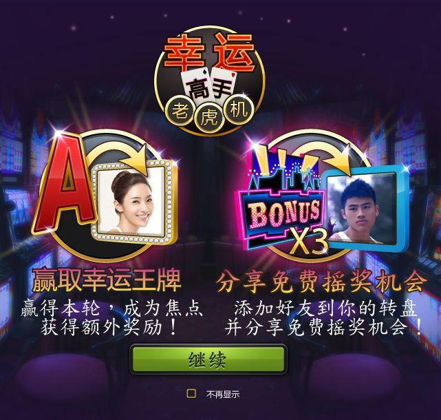 mandarin_ui_nue_screen_2sm.jpg