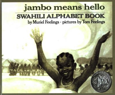 jambo means hello 395x325.jpg