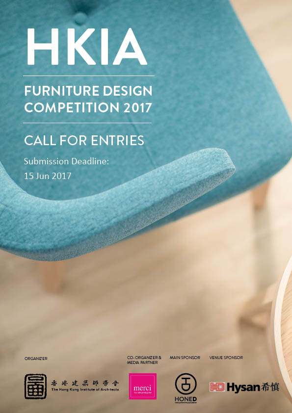 HKIA   Furniture Design Competition. HKIA   FURNITURE DESIGN COMPETITION 2017   merci media