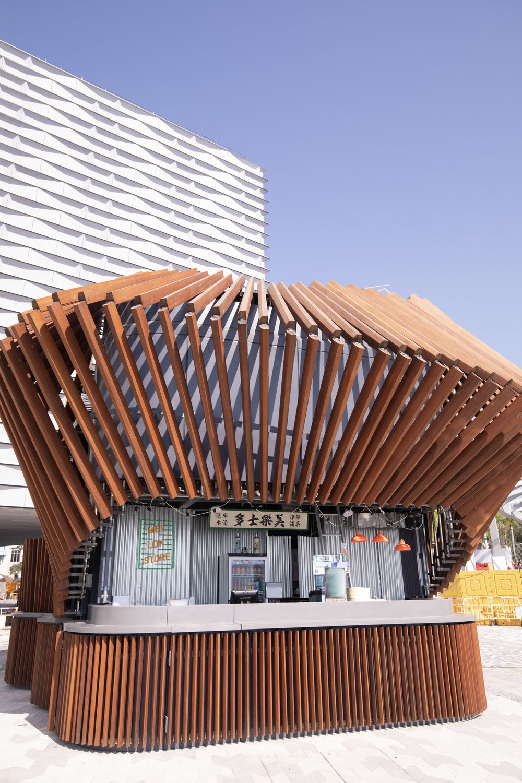 Kiosk - open.jpg