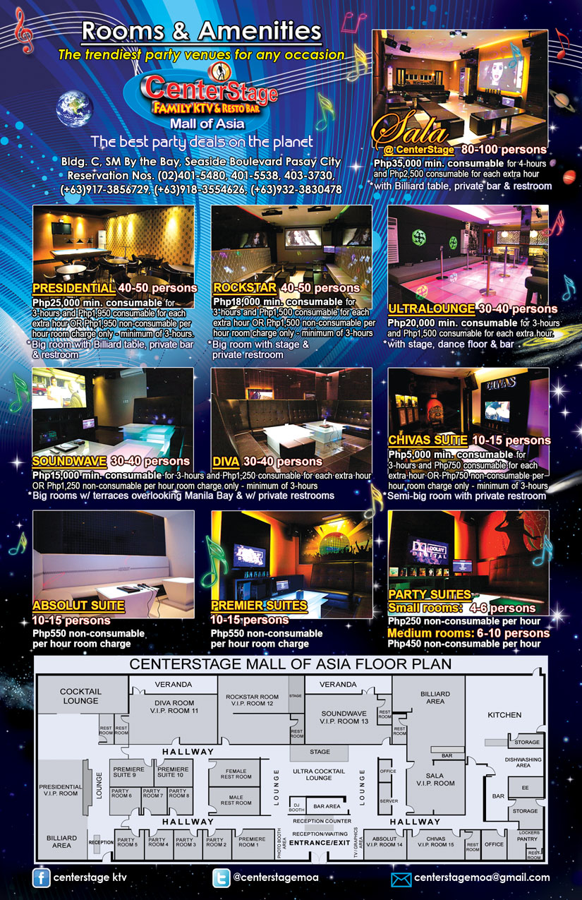 CS MOA DEC 2015 ROOMS FLYER.jpg