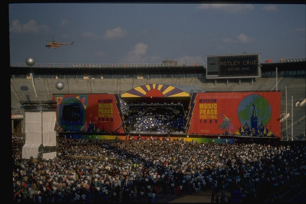 Moscow Music Peace Festival - National Soccer Stadium (Stage fascia design: Peter Max)