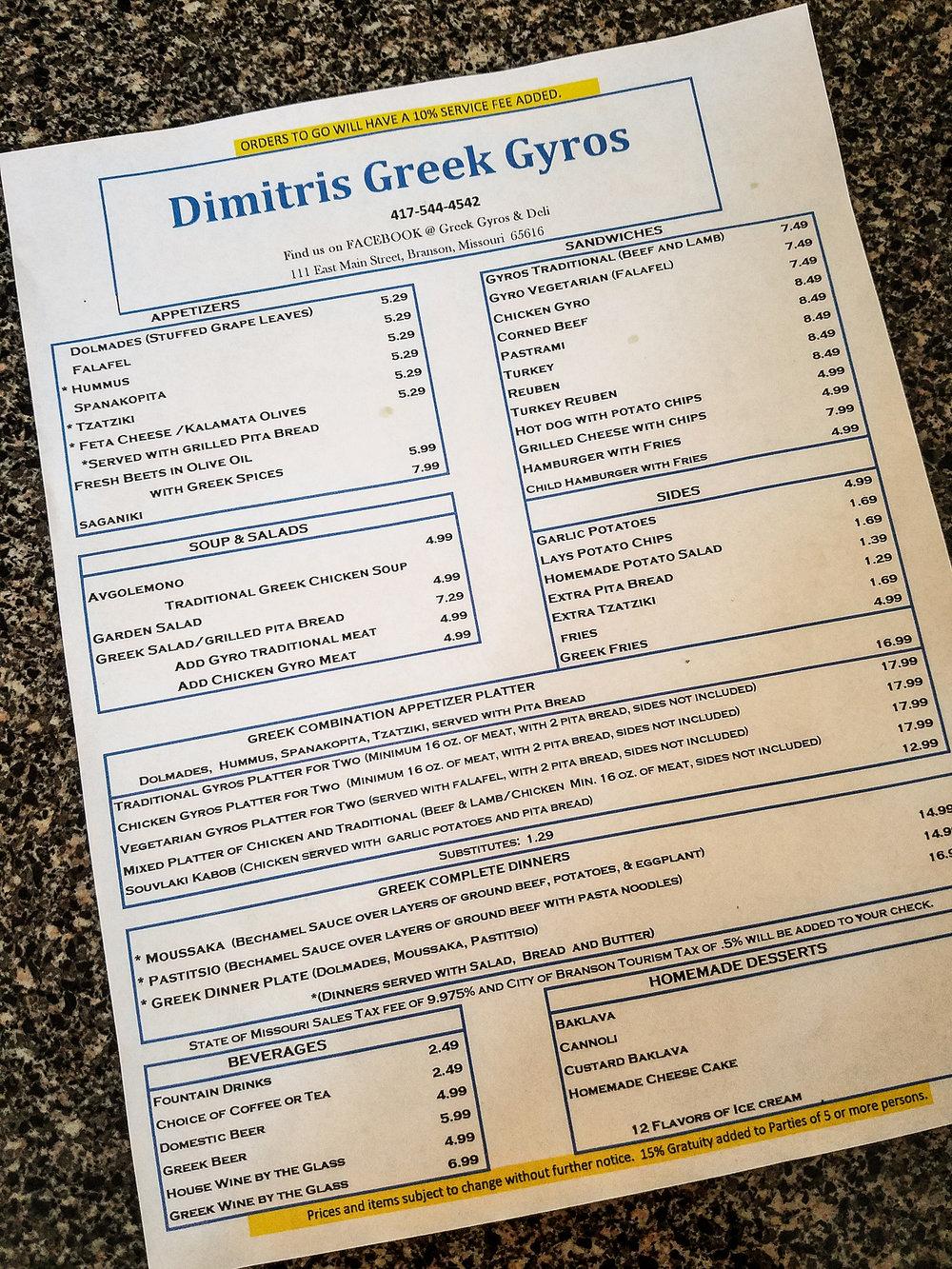 Dimitris Greek Gyros and Deli Branson MO  (3).jpg