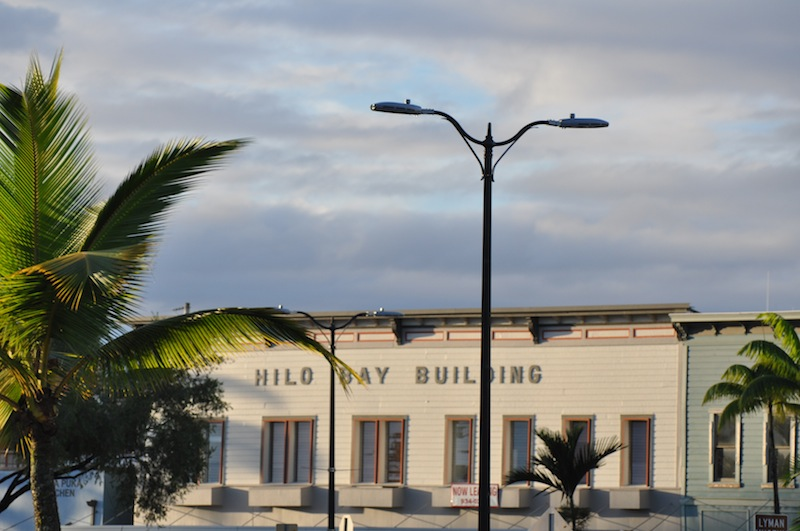A picture of The Hilo Bay Building.  Because you know you can't write a post with no photo!!