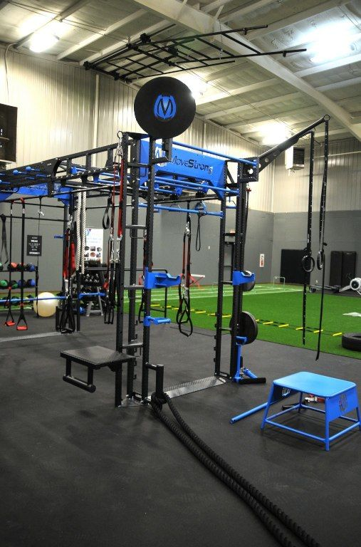 Functional training zone YMCA