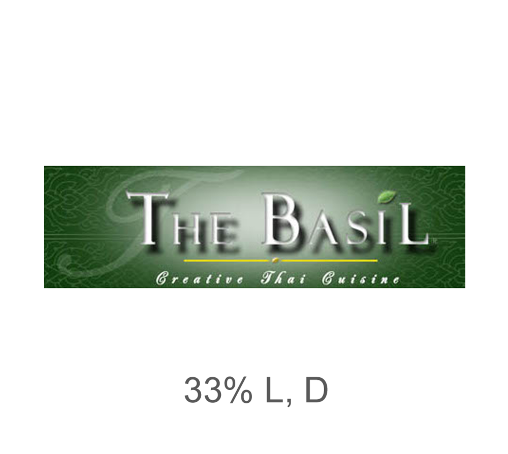 basil-web-box.png