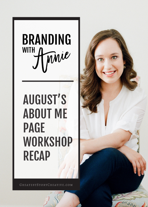 """Branding with Annie"" About Me Page Workshop Recap 