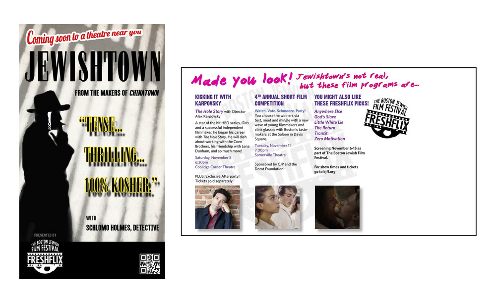 Jewish town Postcard, Boston Jewish Film Festival, 2014