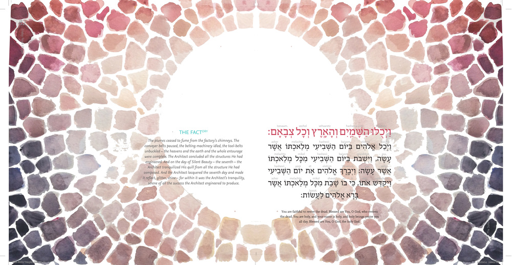 Soho Siddur - after amida-1.jpg
