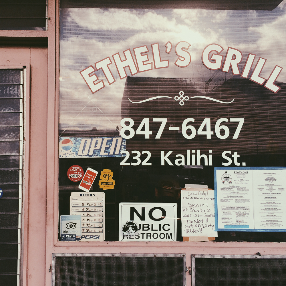 Early lunch at Ethel's Grill - we came back here twice because it was  that  amazing.