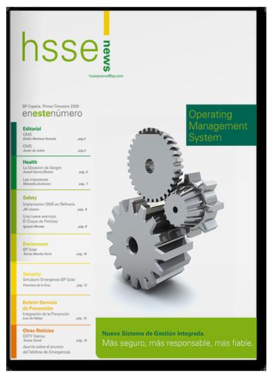 HSSEQ 1
