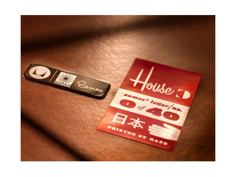 HOUSE_HORI.JPEG_0005_HM Eams.jpg