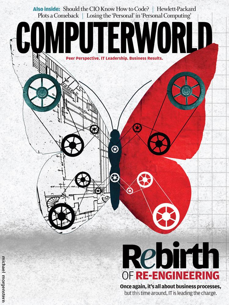 """Rebirth of Re-Engineering"" - Computerworld magazine cover"