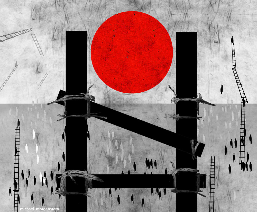 """Things fall apart in Japan"" - the Economist"
