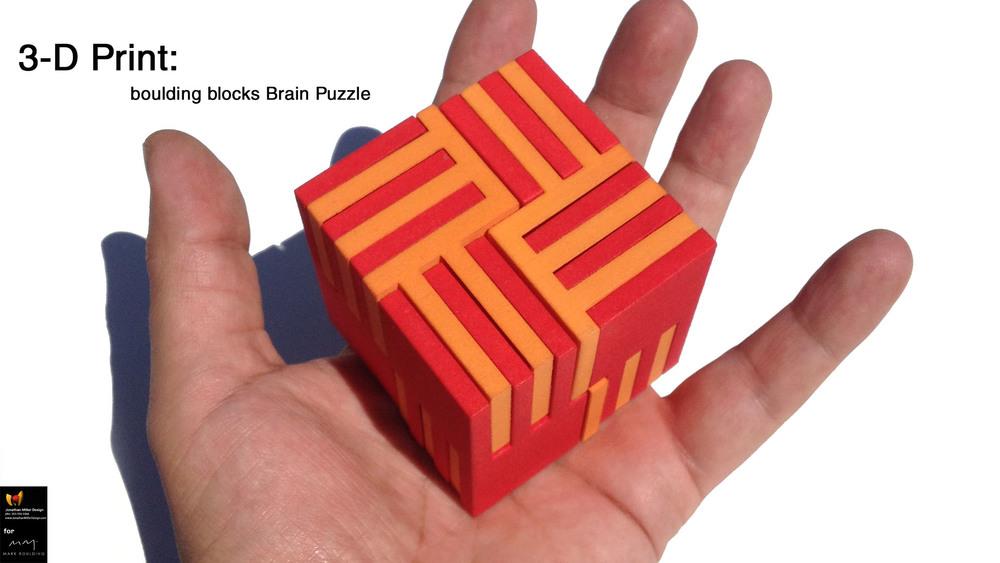 3-D Print of 3-D Model Brain Puzzle.
