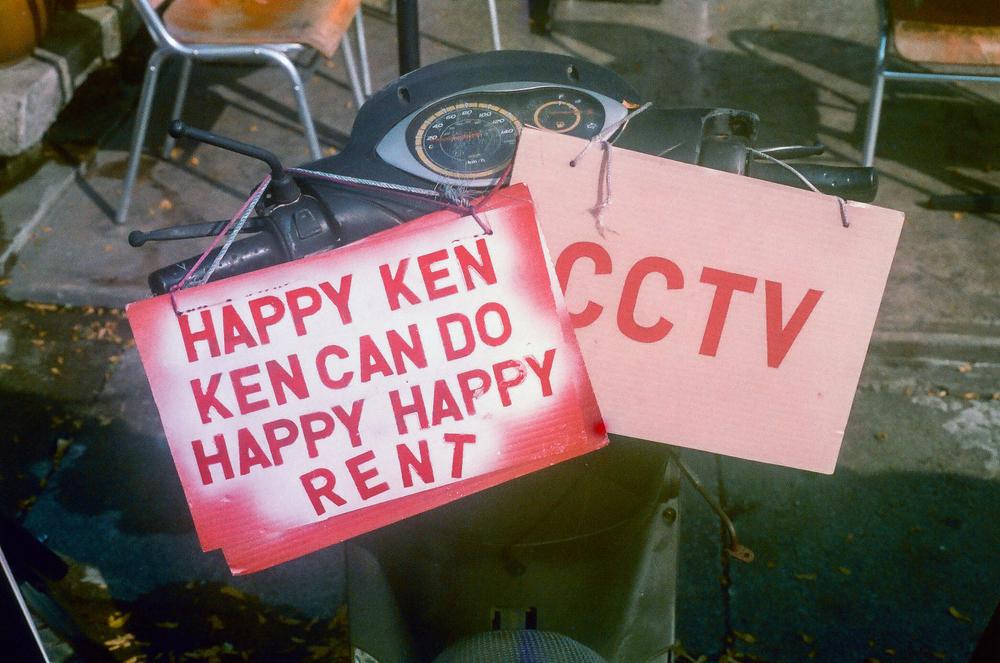 Asia Film Happy Ken.jpg