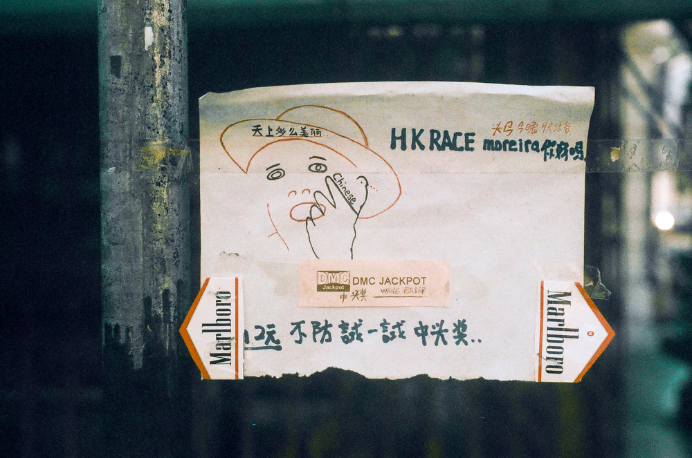 Asia Film HKRACE.jpg