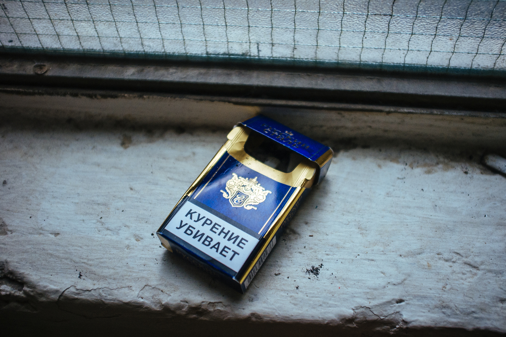 Russian Cigarettes.jpg