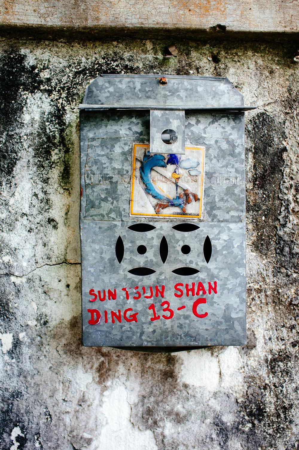 Peng Chau Mailbox.jpg