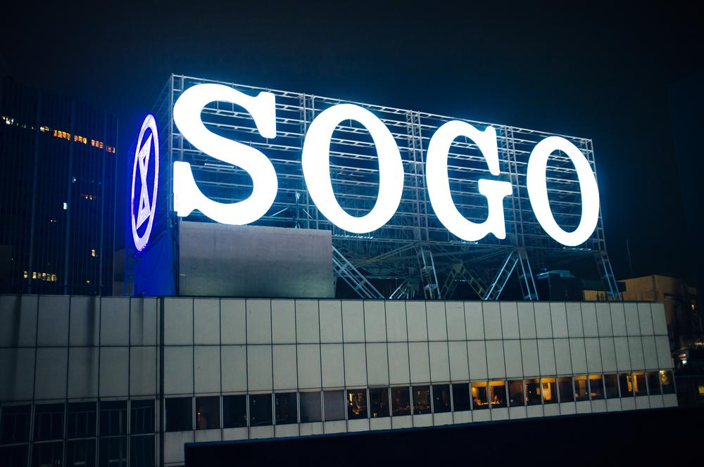SOGO Sign.jpg