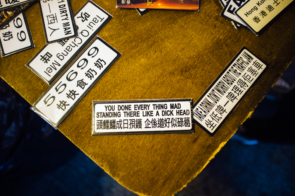 Engrish Stickers.jpg