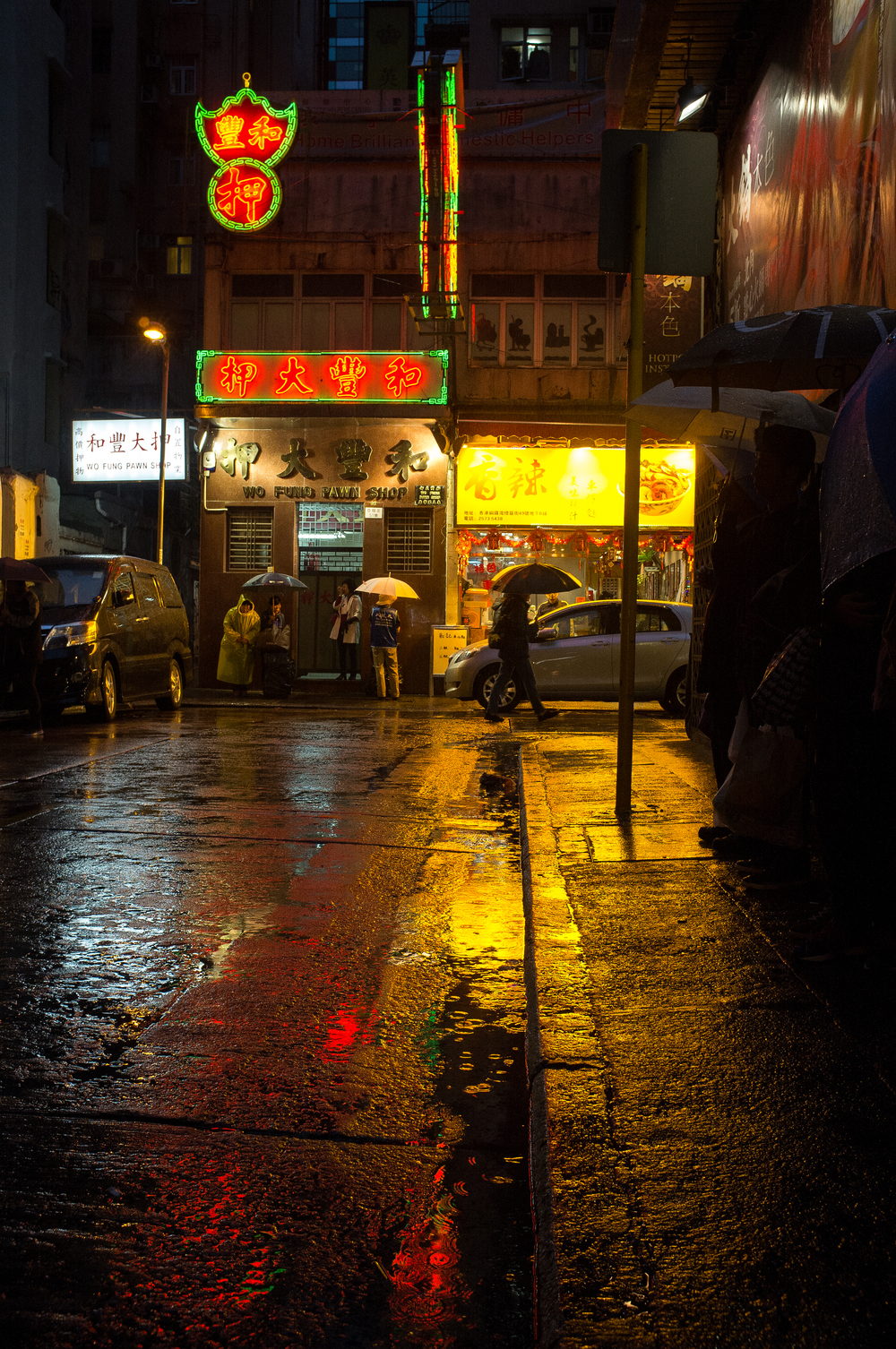 Rainy HK Night.jpg