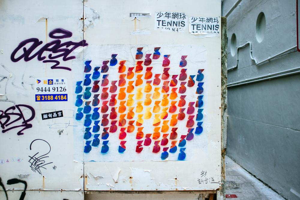 HK Street Art.jpg