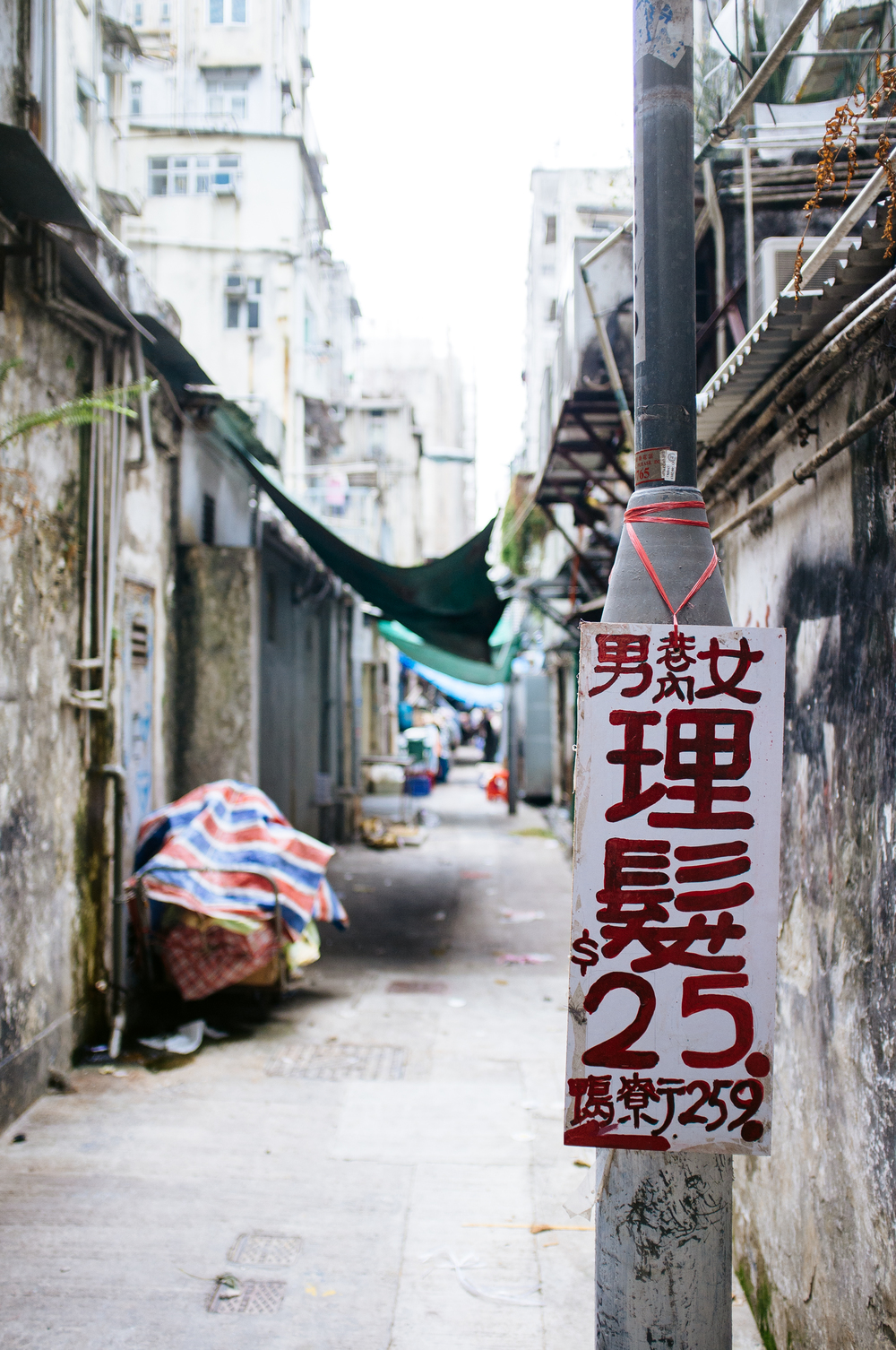 Hong Kong Market Alley.jpg