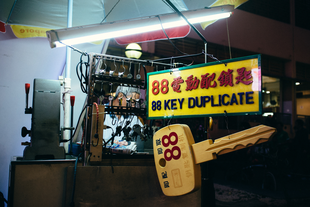 88 Key Duplicate.jpg