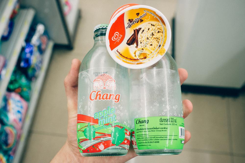 Koh Tao Chang + Ice Cream.jpg