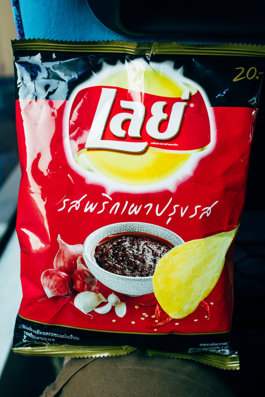 Chips Mystery Flavor.jpg
