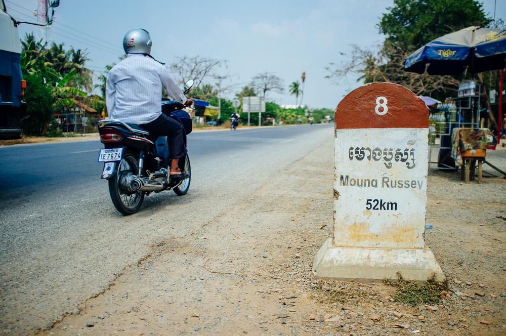 Cambodian Highway.jpg