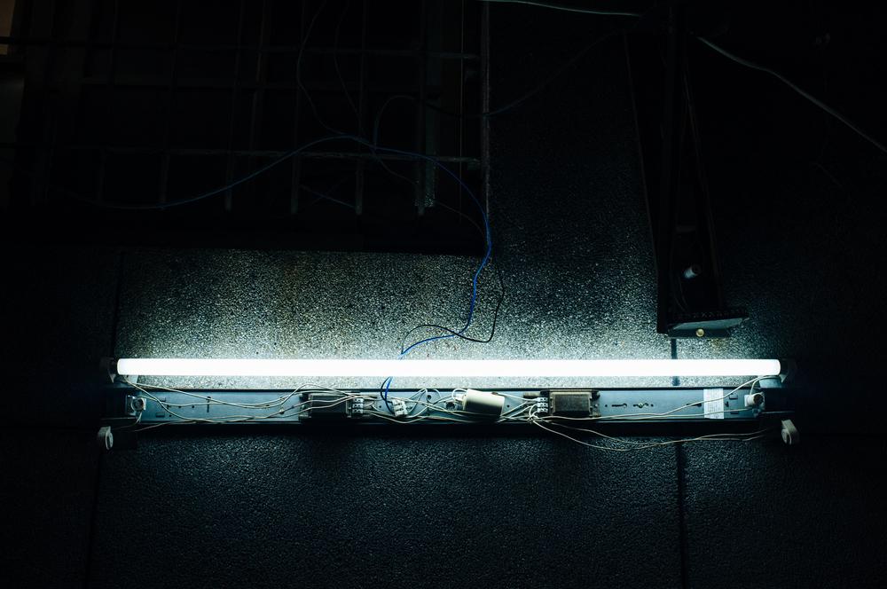 Keelung Station Lamp.jpg