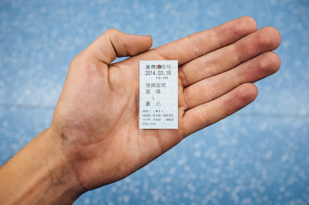 Keelung Ticket.jpg