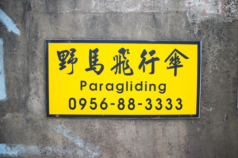 Yannick Paraglide Sign.jpg