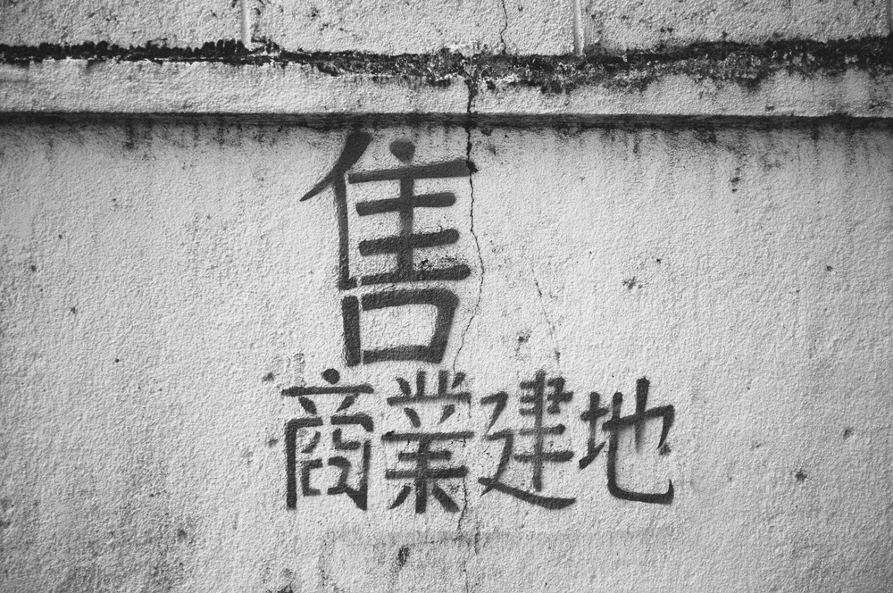 Yannick Wall.jpg