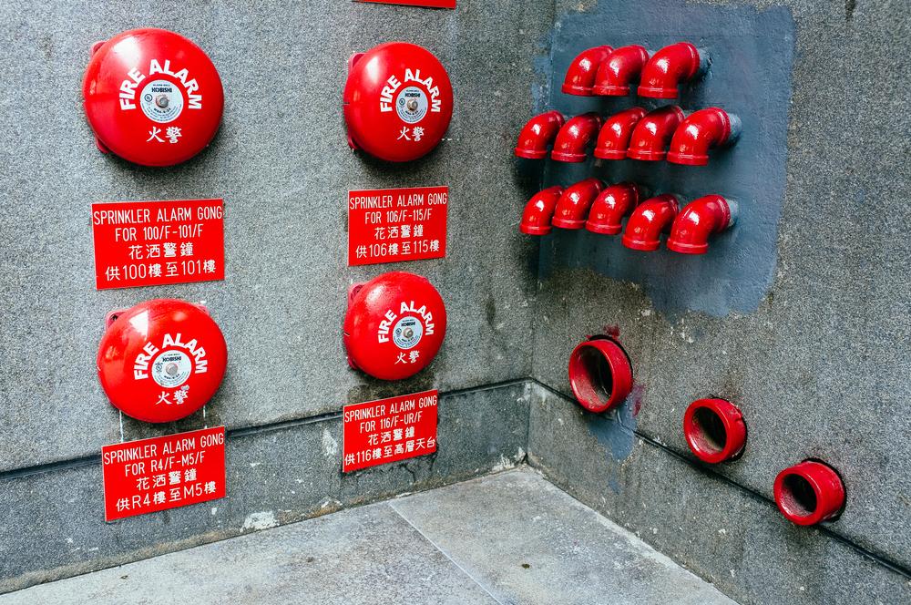HK IFC Fire Alarm.jpg