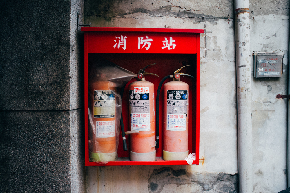Taiwan Fire Extinguishers.jpg