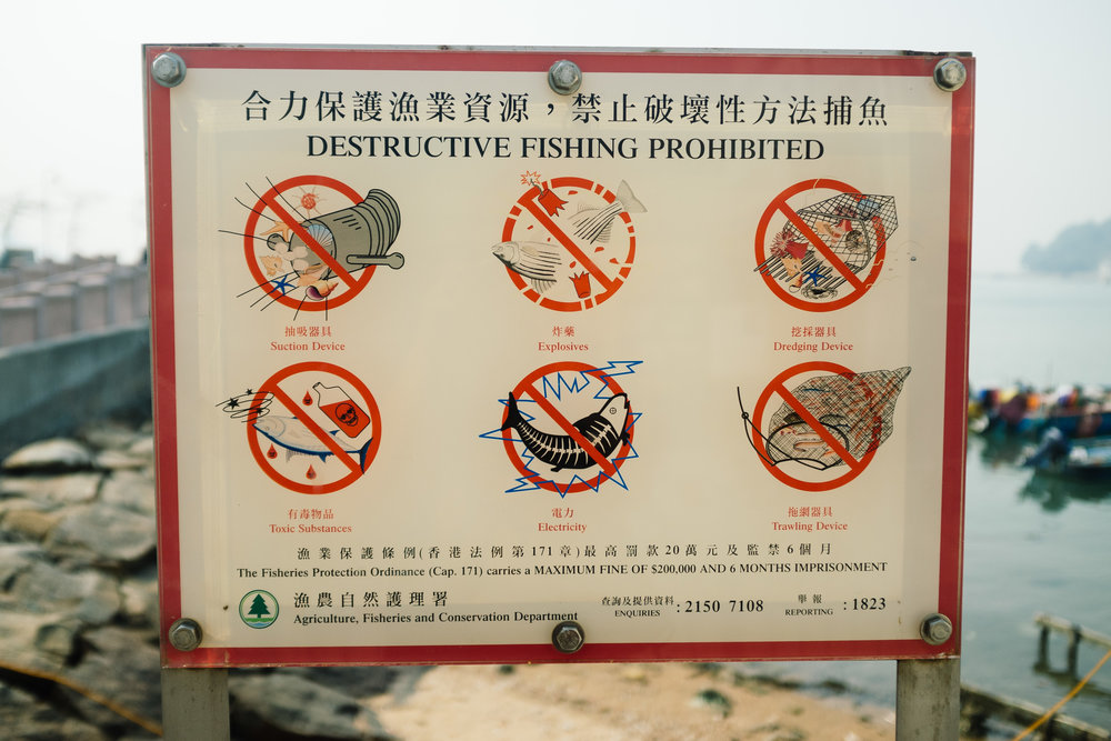 Tai O - Fishing Sign.jpg