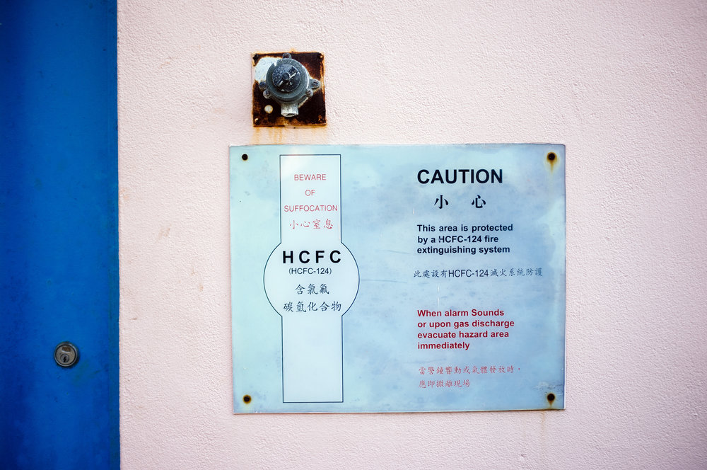 Lamma HCFC.jpg