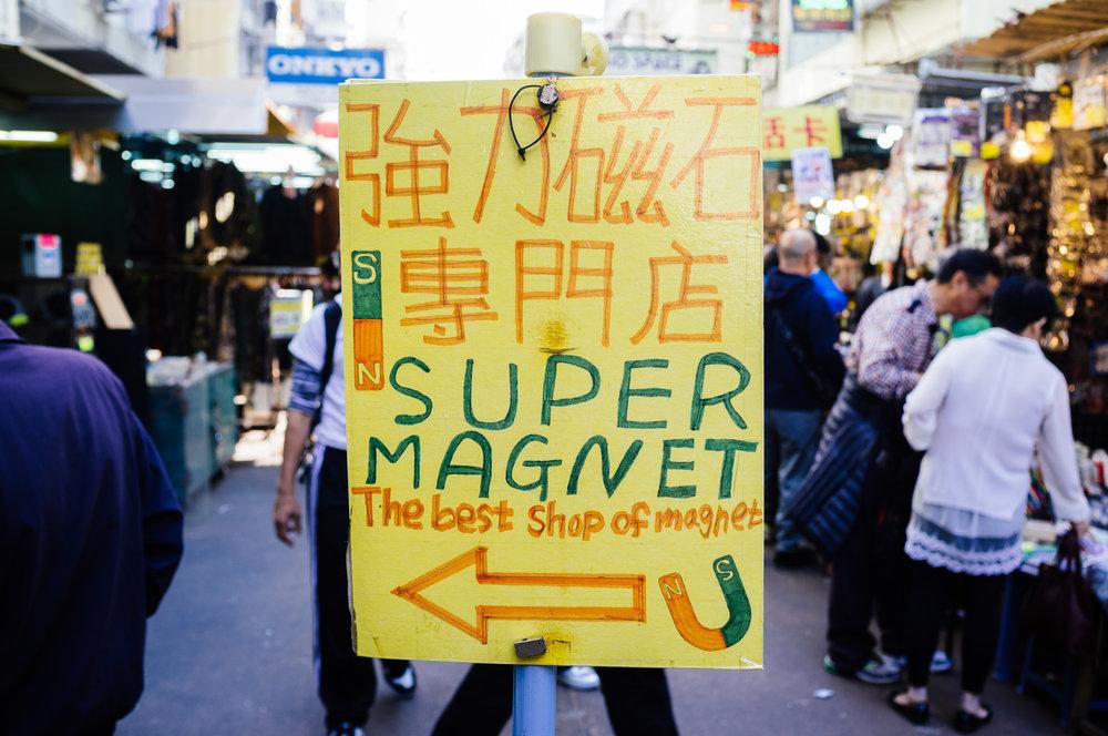 Mong Kok Magnets.jpg
