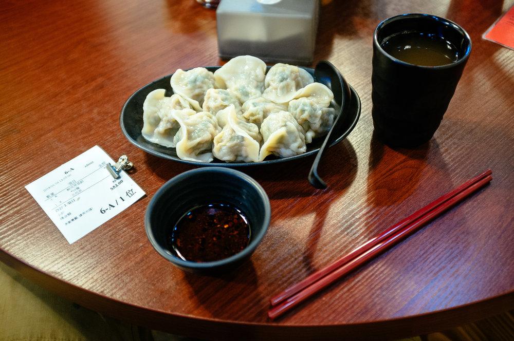 Mong Kok Dumpling.jpg
