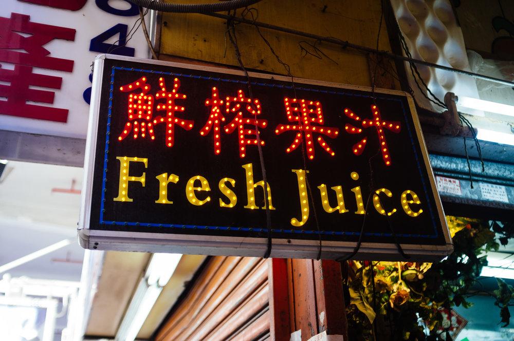 Mong Kok Juice.jpg