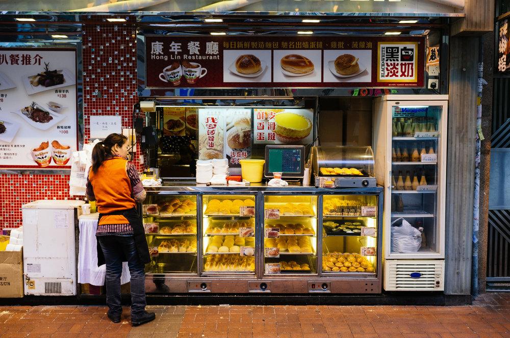 Mong Kok Pastry Stall.jpg