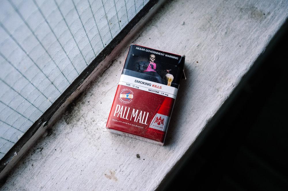 Mong Kok Pall Mall.jpg