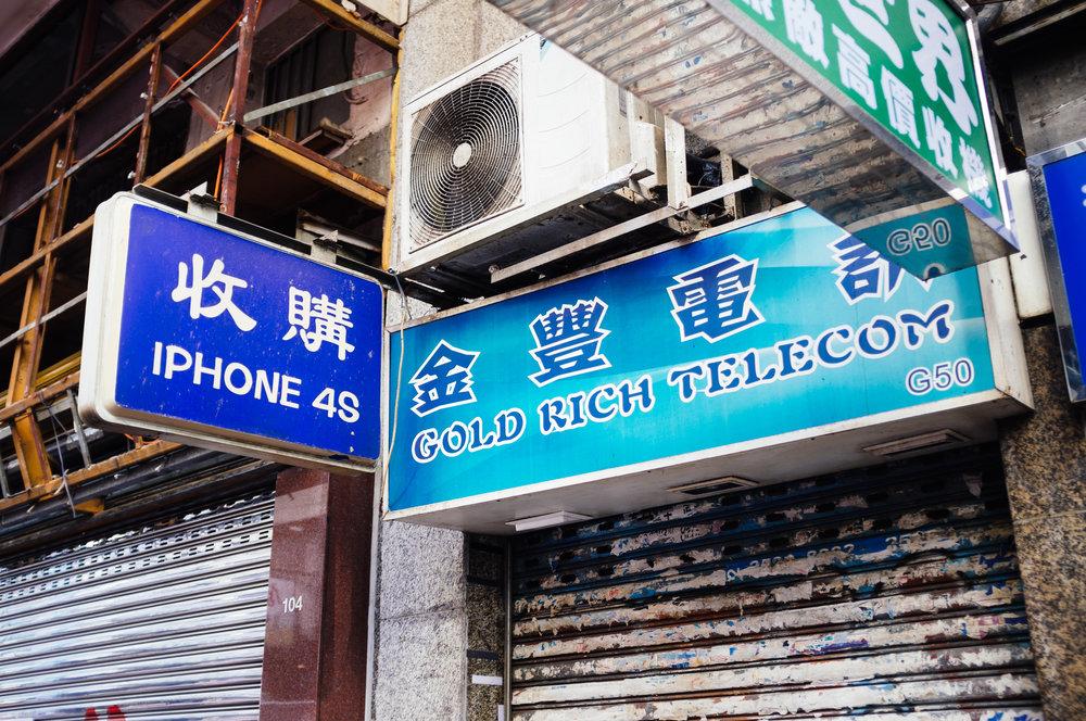Mong Kok Telecom.jpg