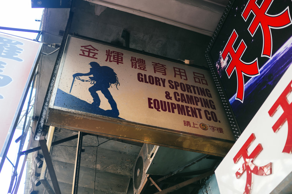Mong Kok Outdoor.jpg