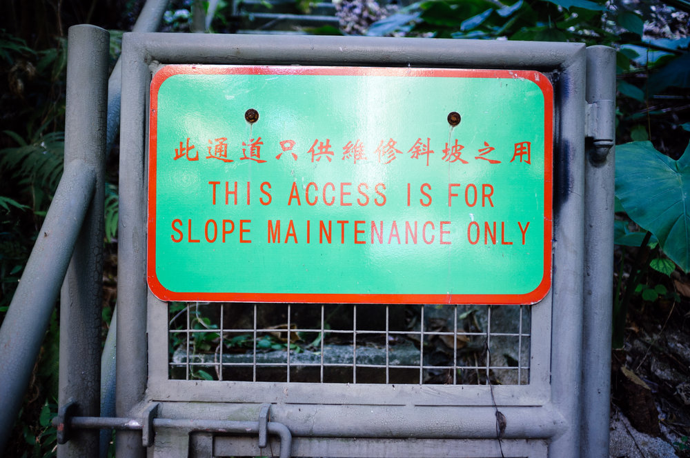 Victoria Peak Slope Gate.jpg