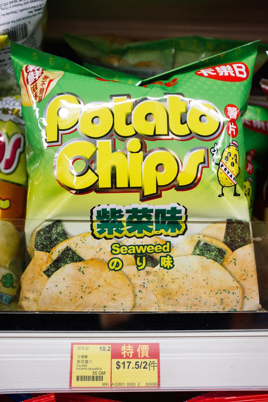 Chips 7.jpg
