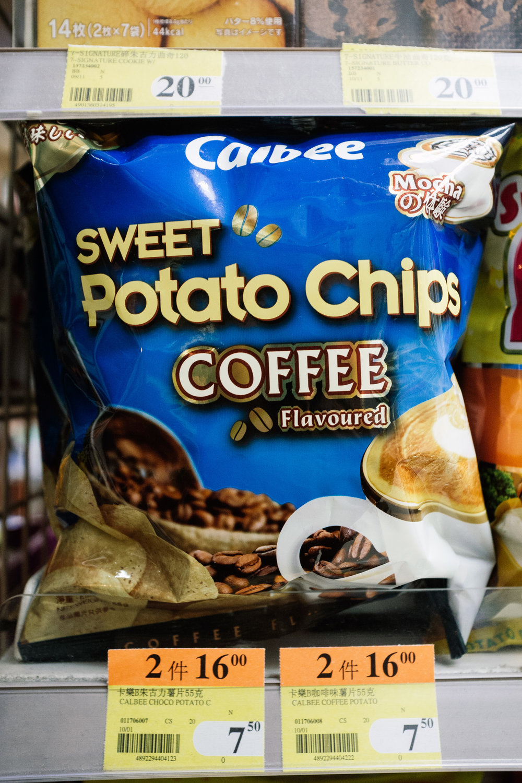 Chips 4.jpg